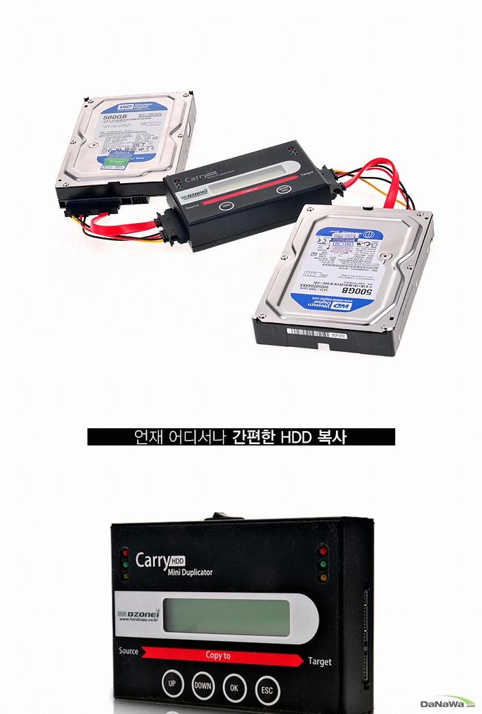 디지털존  FHC Carry PRO