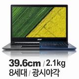 ACER Swift3 SF315-51 METAL (SSD 128GB)_이미지