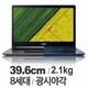 ACER Swift3 SF315-51 METAL (SSD 128GB)_이미지_0