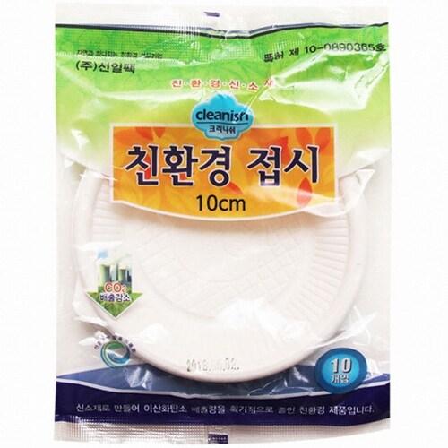 선일팩  크리니쉬 친환경 접시 10cm 10개 (200팩(2000개))_이미지