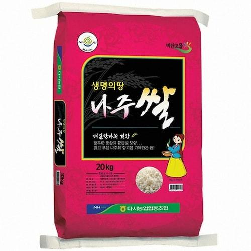 비단고을  생명의땅 나주쌀 20kg (18년 햅쌀) (1개)_이미지