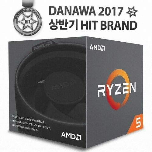 AMD 라이젠5-1세대 1600 (서밋 릿지) (정품)_이미지