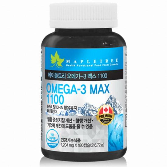 메이플트리 오메가-3 맥스 1100 180캡슐(1개)