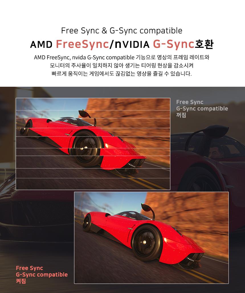 큐닉스그룹 큐닉스 QHD2475 IPS 베젤리스 HDR