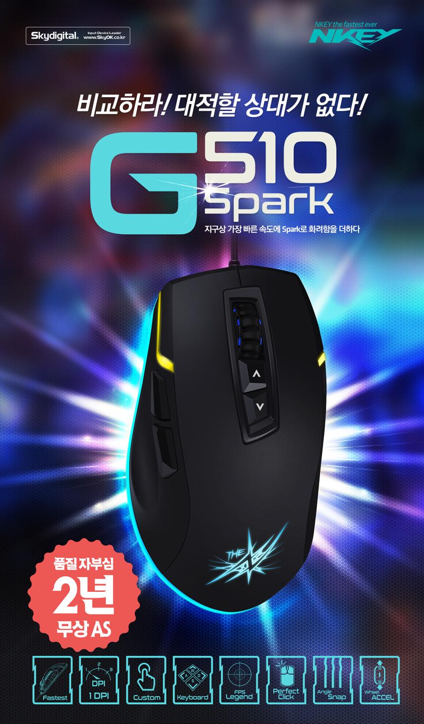G510-860x1_01.jpg