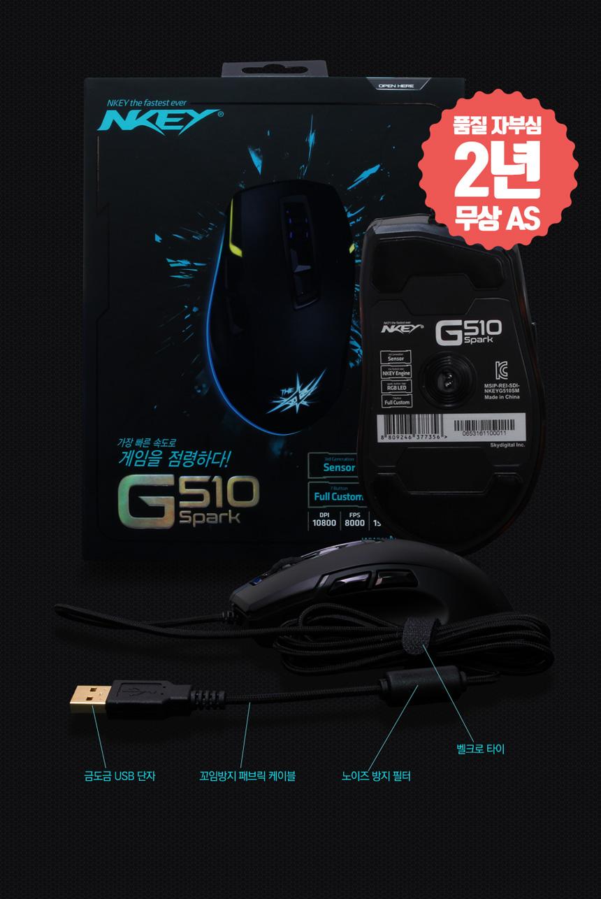 G510-860x4_02.jpg