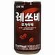 롯데칠성음료  레쓰비 모카라떼 175ml (1개)_이미지