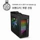 레노버 LEGION T730-28ICO 90JF003VKA (M2 512GB + 2TB)