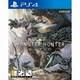 몬스터 헌터 월드 (Monster Hunter: World) PS4 한글판,일반판_이미지_0