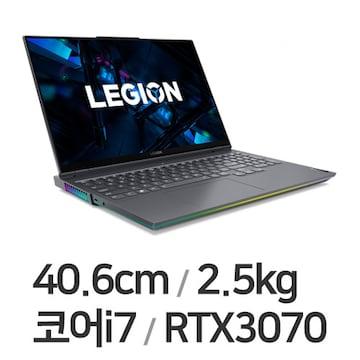 레노버 LEGION 7i 16ITHg I7 3070 PRO W10P