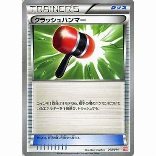 포켓몬코리아  포켓몬스터XY 카드게임 낱장카드 충돌망치_이미지