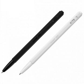 모나미 153 블랙 화이트 메탈 에디션 볼펜