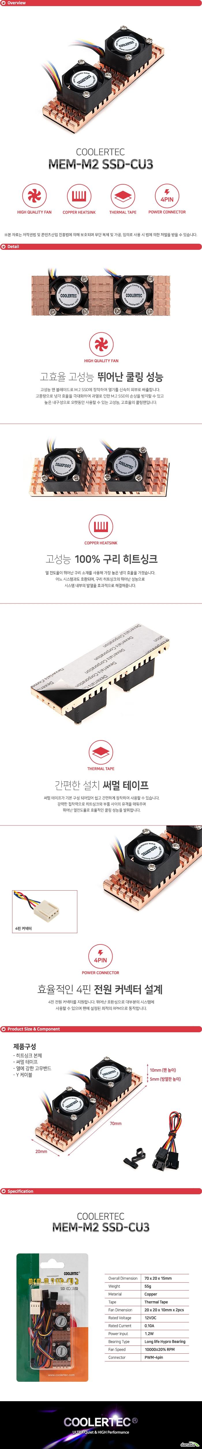 COOLERTEC MEM-M2 SSD-CU3