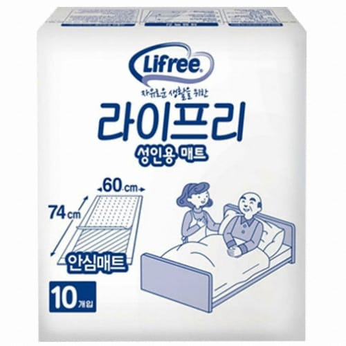 LG유니참 라이프리 성인용 매트 10개 (20팩(200개))_이미지