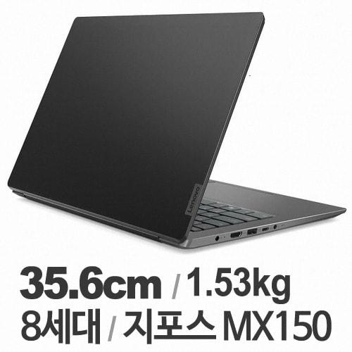 레노버 아이디어패드 530S-14 MIGHTY i5 WIN10 (SSD 256GB)_이미지