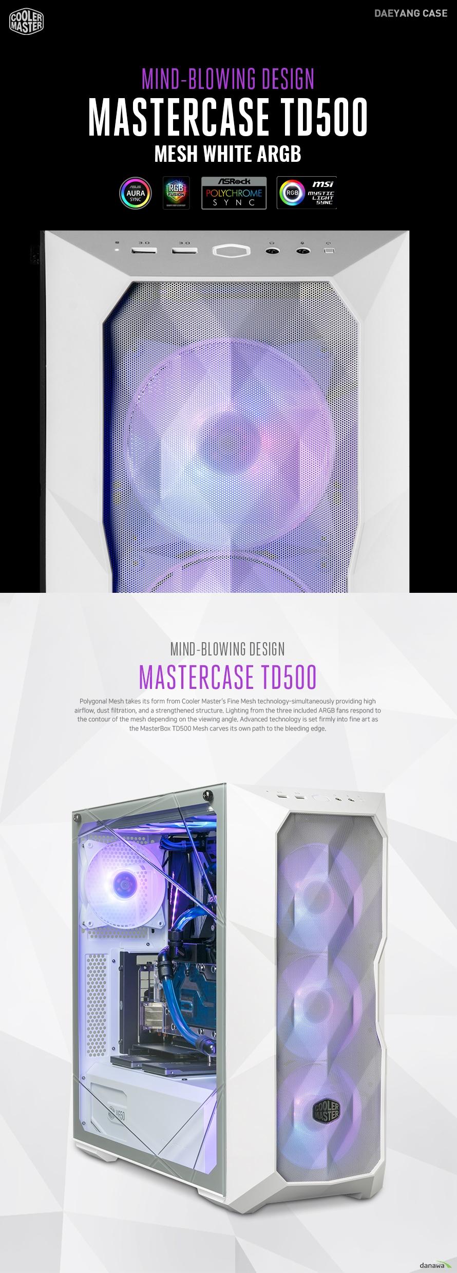 쿨러마스터  MasterBox TD500 Mesh RGB(WHITE)