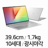 ASUS 비보북 X512FA-BQ1607  (SSD 256GB)