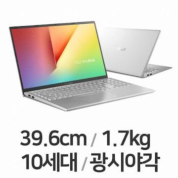ASUS 비보북 X512FA-BQ1607(SSD 256GB)
