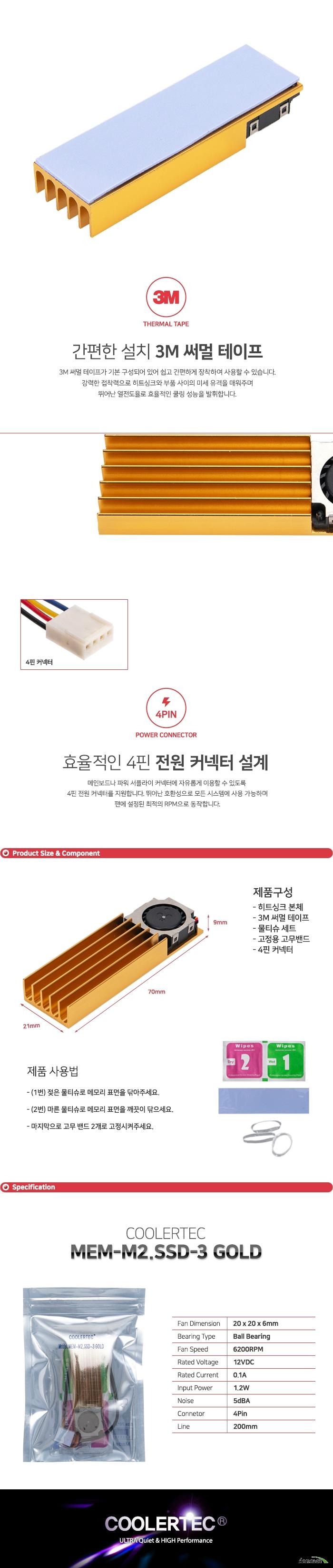 COOLERTEC MEM-M2 SSD-3 GOLD