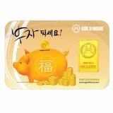 골드모아  복돼지 골드바 카드 5g GHD0500-PIG_이미지