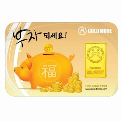 복돼지 골드바 카드 5g (1.3돈)