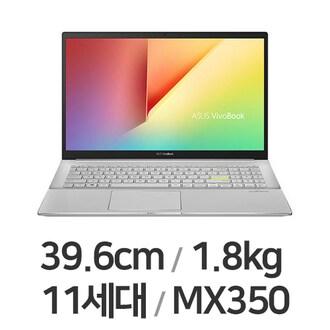ASUS 비보북 S15 S533EQ-BQ025 WIN10 (SSD 512GB)_이미지