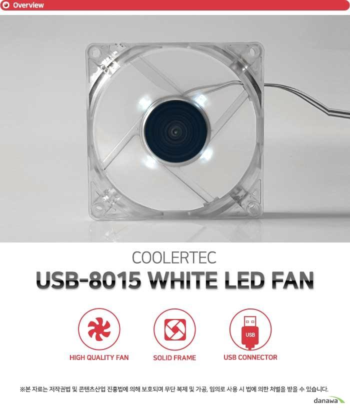 COOLERTEC  USB-8015(WHITE)