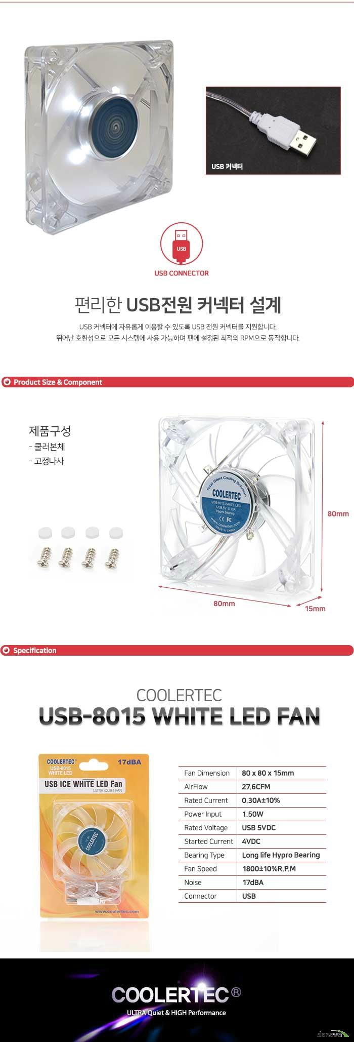 COOLERTEC USB-8015 (WHITE)