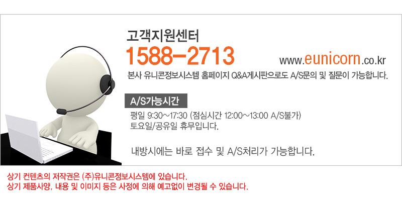 서진네트웍스 UNICORN HC-5000S (160GB)