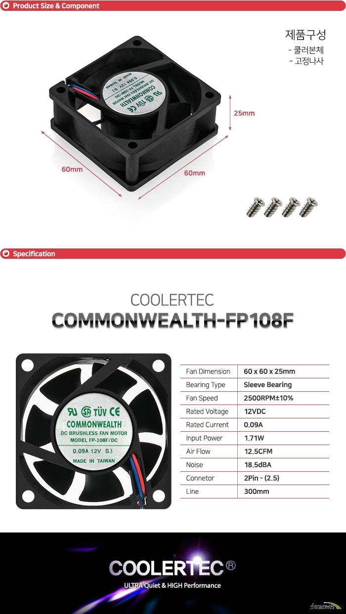 COOLERTEC  COMMONWEALTH-FP108F
