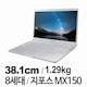 삼성전자 2019 노트북9 Always NT950XBV-G58A (기본)