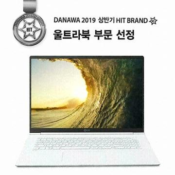 [쿠폰할인] LG전자 2019 그램 17ZD990-VX50K