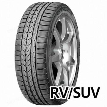 넥센타이어  윈가드 스포츠 2 SUV 235/55R18 (장착비별도)