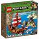 레고 마인크래프트 해적선 모험 (21152) (정품)_이미지