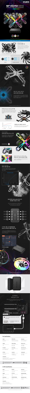 잘만 ZM-SF140 ARGB (3PACK/Controller)