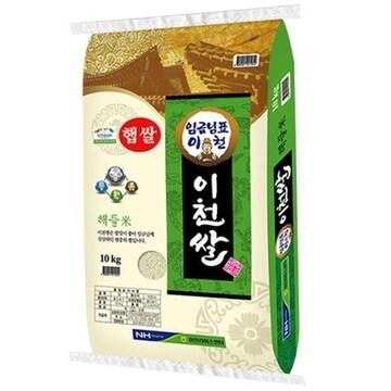 임금님표 이천쌀 해들미 10kg (20년산)