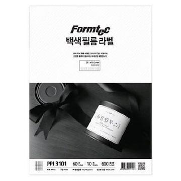 폼텍 백색필름 라벨 PPI-3101(10매)