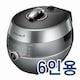쿠첸 IR미작 CJR-PH0640RHW (일반구매)_이미지