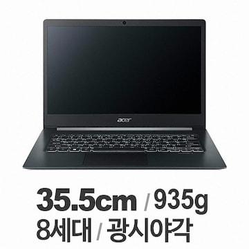 ACER TravelMate X5 TMX514-51-586C (SSD 256GB)_이미지
