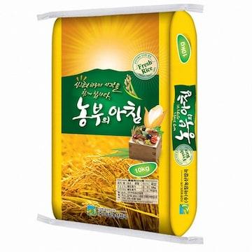아침농산  농부의아침 백미 10kg (19년 햅쌀) (1개)