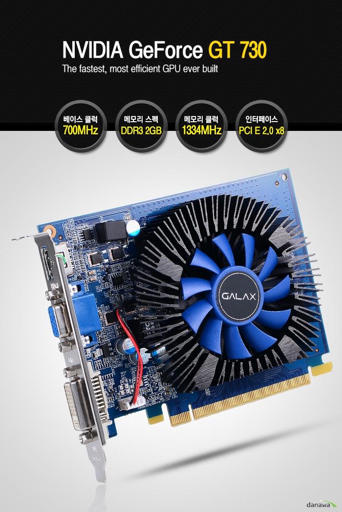 GALAX 지포스 GT730 D3 2GB 메인 이미지