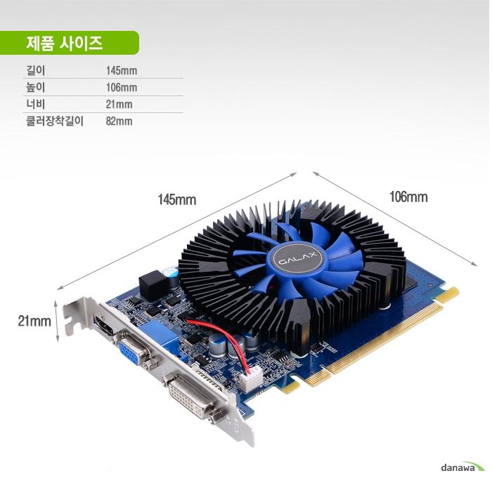 GALAX 지포스 GT730 D3 2GB 제품 사이즈