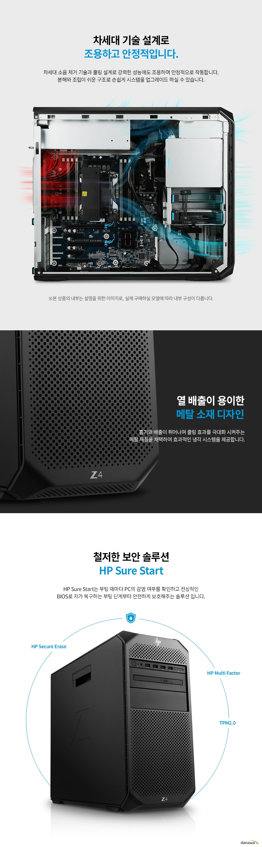 HP Z4 G4 3ME72PA (8GB, 1TB)[촬영상품]