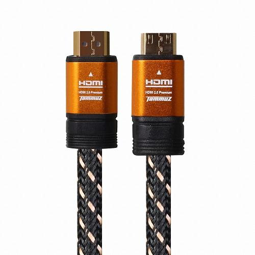 타무즈 HDMI 2.0 프리미엄 골드 (10m)
