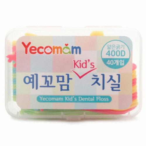 예꼬맘 키즈치실 하드케이스 40개(5개)