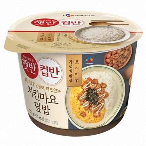 CJ제일제당 햇반 컵반 치킨마요 덮밥 233g (10개)_이미지