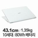 17ZD90N-VX50K WIN10 16GB램