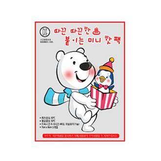 백곰 따끈따끈한 붙이는 미니 핫팩 20g (10개)_이미지