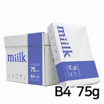 한국제지  밀크 복사용지 B4 75g 500매 (5개, 2500매)