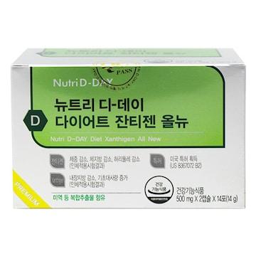 더베이글 뉴트리디데이 다이어트 잔티젠 올뉴 28캡슐(1개)